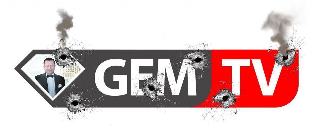 آیا شبکه های «GEM» تعطیل می شوند؟