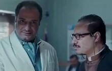 ببینید: سکانسی جنجالی از فیلم «اکسیدان»