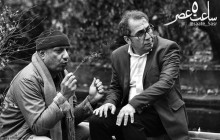 نقد فیلم «ساعت5عصر»/ سیلی مهران مدیری به تماشاگران