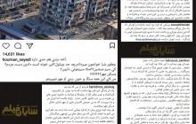 انتقاد بازیگران به سازندگان مسکن مهر و باقی قضایا!