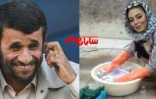 شباهت سحر قریشی و محمود  احمدی نژاد درباره یک موضوع!