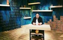 محمد صالح علا با «چشم شب روشن» به تلویزیون برمی گردد