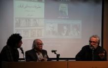 کتاب «مطبوعات سینمایی ایران» رونمایی شد