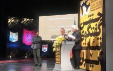 برگزیدگان جشنواره تئاتر فجر معرفی شدند