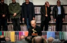 جشن کتاب سال سینما برندگانش را شناخت