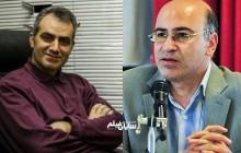 دو انتصاب در  وزارت فرهنگ و ارشاد اسلامی