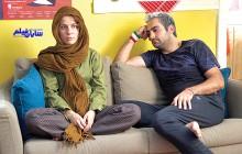 صدورمجوز نمایش 3 فیلم درشبکه نمايش خانگی
