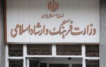 نتایج دستور انتشار آمار محرمانه سینمای ایران