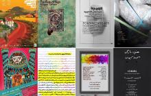 نگاه هنرمند چینی به ایرانیان  در گالری های پایتخت