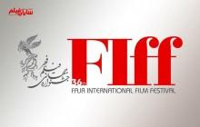 تاثیرات جشنواره جهانی فجر بر سینمای ایران