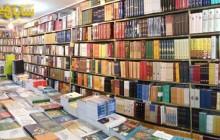 آخرین آمار تولید کتاب در ایران چقدر است؟