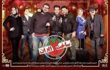 سریال جدید گلزار و حیایی در شبکه نمایش خانگی