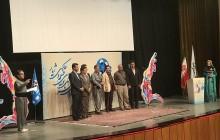 دهمین جشنواره منطقه ای ژیار به کار خود پایان داد