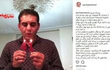 پرستویی: مرگم را هم از صدا وسیما اعلام نکنید!