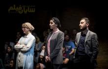 چهار نمایش جدید روی صحنه میروند