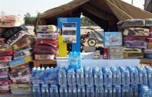 ماجرای 5 میلیاردی که خانم «ک» برای کمک به زلزله زده ها از مردم گرفته به کجا انجامید؟!