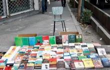 ماجرای توزیع کتابهایِ قاچاق در بازار چه بود؟!
