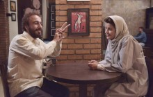 ببینید: رونمایی از تیزر فیلم کمدی «هزارپا»