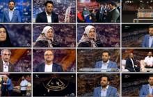 در آخرین برنامه «ماه عسل» چه گذشت؟/ احسان علیخانی بالاخره «بله» را گرفت!
