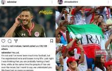 واکنش جالب دو بازیگر به پیروزی تیم فوتبال ایران