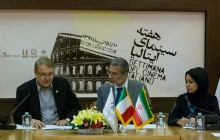 «هفتهی سینمای ایتالیا» در تهران برگزار می شود