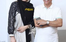 ببینید:علیرضا خمسه در کنار همسر جوانش