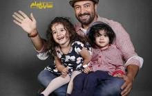مجید صالحی اولین فیلم سینمایی اش را می سازد