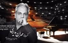 کنسرت ها، نمایش ها و فیلمهای هفتۀ آخر مرداد