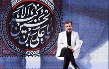 بازگشت مجری معروف به تلویزیون با «چلچراغ»