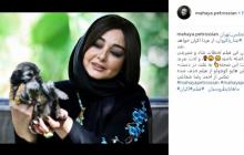 عکس سانسور شده ماهایا پطروسیان در یک فیلم