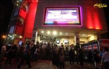 چرا اکران فیلم خارجی در ایران شکست خورد؟!