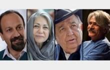 نامۀ هنرمندان ایرانی علیۀ تحریم های آمریکا