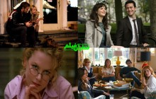 20 فیلم جنجالی که نباید با همسر یا نامزدتان تماشا کنید! (قسمت2)/ چشمان کاملا بسته!