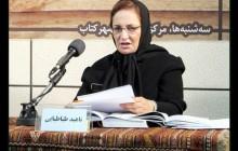 سینماگران ایرانی چقدر کتاب میخوانند؟