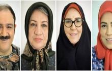 مهران غفوریان ومرجانه گلچین درسریال نوروزی سیما
