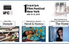 پایان جشنواره فیلمهای ایرانی در نیویورک