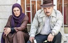 اولین سریال ماه رمضان تلویزیون مشخص شد