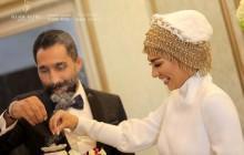 سلبریتیهایی که سال ۹۷ عروس و داماد شدند