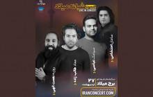 کنسرت مشترک سه خواننده ی معروف پاپ در تهران