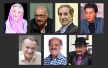 هفت بازیگران پرکار دیروز که امروز بیکار شدهاند