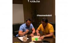 قرارداد عاشقانۀ گلزار به سبک فوتبالیستها