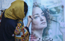 «در جستجوی فریده» نماینده ایران در اُسکار شد