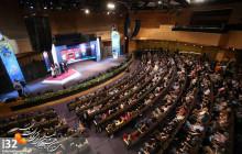 گزارش اختتامیه سی و دومین جشنواره فیلم کودک