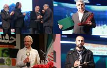 برگزیدگان جشنواره «سینماحقیقت» معرفی شدند