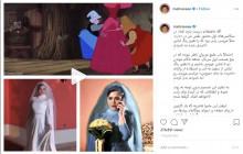 چرا عروسی مهراوه شریفینیا تبدیل به نامزدی شد؟!