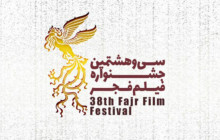 یک پیشنهاد به برگزارکنندگان جشنواره فیلم فجر