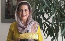 اهدای جایزه «منشور کوروش کبیر» به موزه سینما
