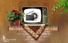 فهرست همه فیلمهای تلویزیون در نوروز 1400