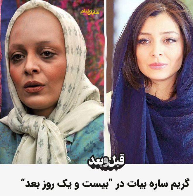 بازیگر زن ایرانی وقتی موی سرش را از ته تراشید!