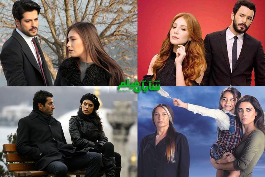 معروف ترین و پر بیننده ترین سریال های ترکی از عشق ممنوع تا عشق اجاره ای شایان فیلم